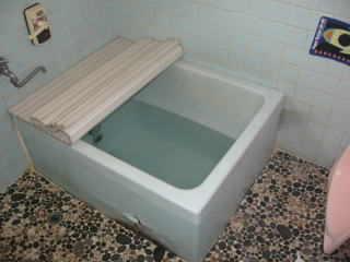 劣化水漏れ浴槽